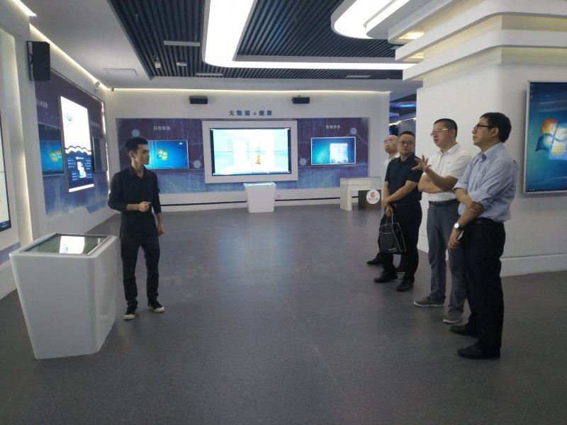 贵州省通信管理局副局长郭智翰领导