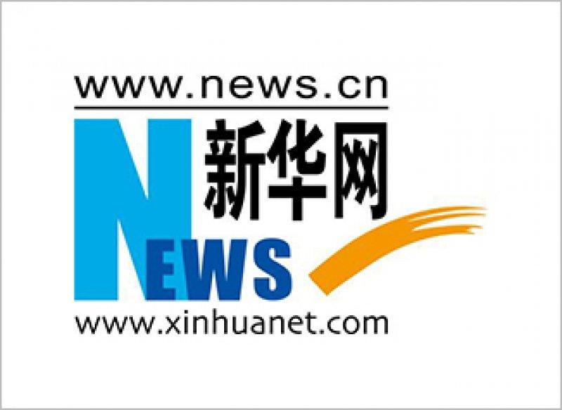 """台江县:大数据""""云平台""""为脱贫攻"""