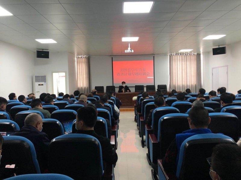 遵义市湄潭县学生营养改善计划专题