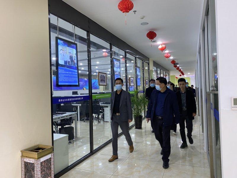 黔南州大数据局党组书记、局长张智