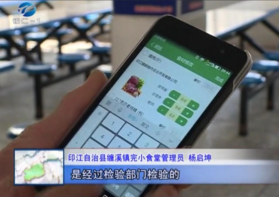印江:云平台让OPE体育电子竞技变得更健康更
